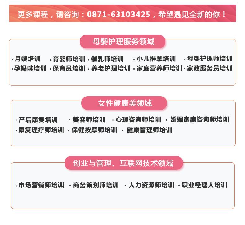 zpmy产后康复-SJ_08.png