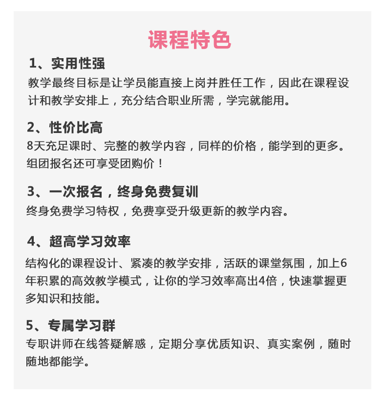 zymy母婴护理师培训面授班_07.png